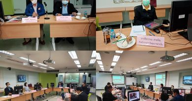 ผู้อำนวยการและคณะเข้าร่วมฝึกอบรมทางไกลผ่านระบบ VDO Conference